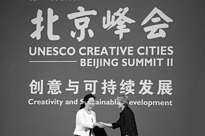 国际创意与可持续发展中心成立 民族服饰元素建时尚创意数据库