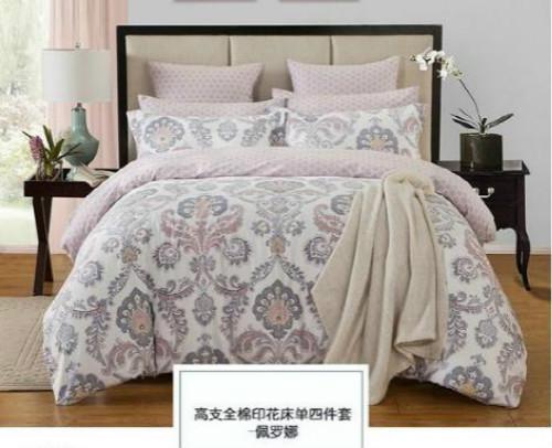 博洋家纺欧式风格床品 让家尽显高雅魅力