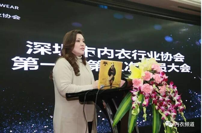 安莉芳执行总裁郑碧浩连任深圳内衣协会会长