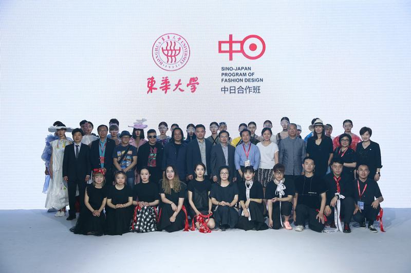 2017东华大学服装与艺术设计学院毕业生作品发布会