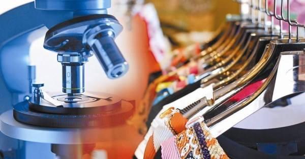 服装行业瞬息万变 2017上半年本土服装行业热点事件解析