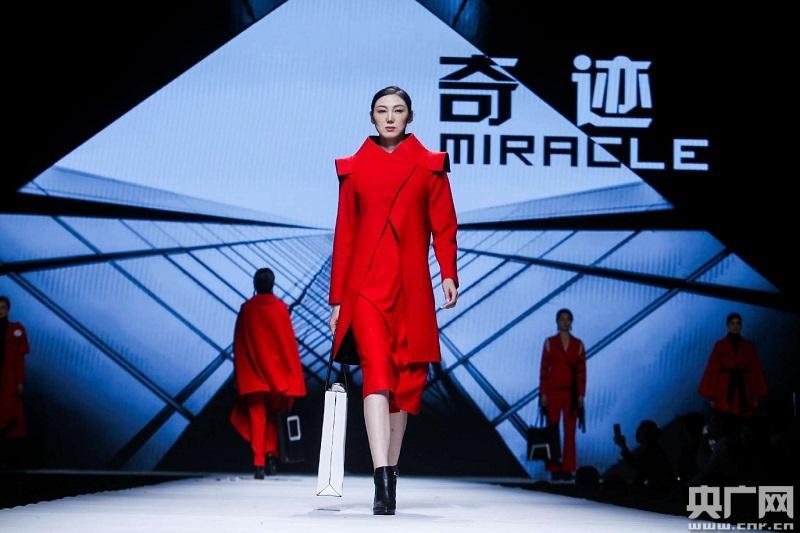 2017年深圳技能大赛服装职业技能决赛金奖揭晓