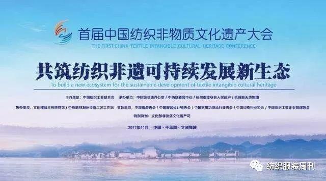 增强文化自信,弘扬中华优秀传统文化!