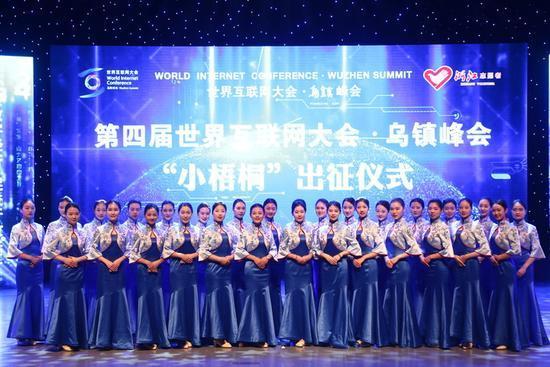第四届世界互联网大会召开 志愿者礼服演绎江南水乡