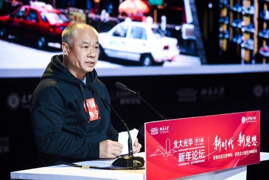 李宁:2035年是中国体育的全新时代