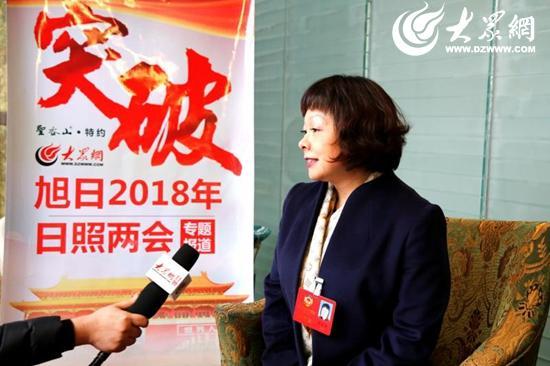 日照政协委员陆爱荔:做亮品牌 培育本土服装产业龙头