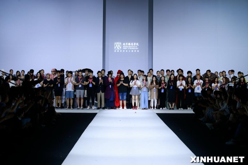 """2018""""美好生活""""——北京服装学院服装艺术与工程学院优秀毕业作品发布"""