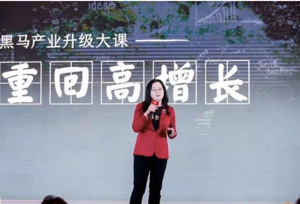 依文集团董事长夏华:重回高增长 消费者是关键点
