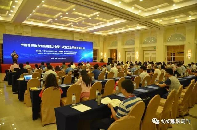 行业发展、新疆政策、中美贸易战,这个会议信息量满满!