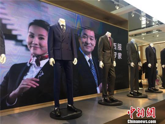 """""""科技风""""劲刮宁波国际服装节 个性定制颠覆传统制造"""
