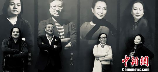 """中国服装设计界""""四大天王""""联袂开展浓缩时尚30年"""