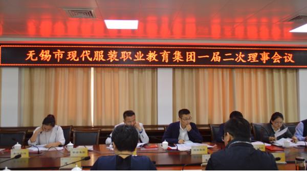 产教融合视域下服装专业校企合作共赢发展研讨会在江阴中专召开