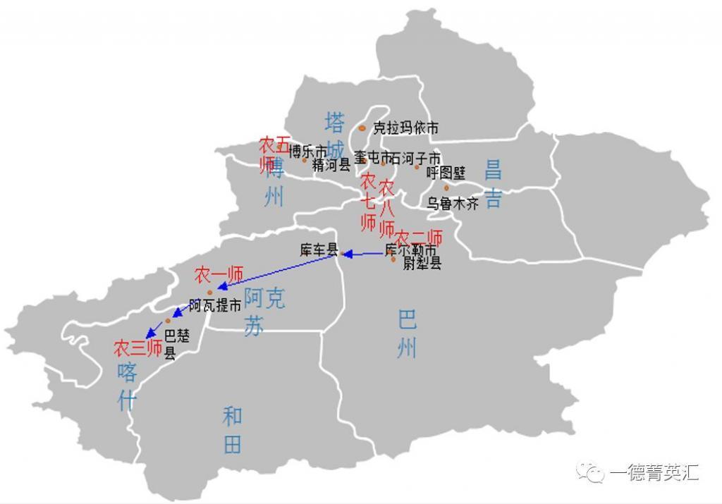 2018年南疆棉花收获季产量、质量深度调研总结