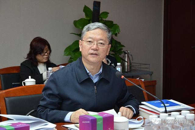 纺织之光科技教育基金会换届,夏令敏任理事长