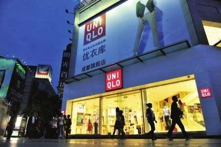 优衣库母公司迅销2019上半年中国市场20%以上增速
