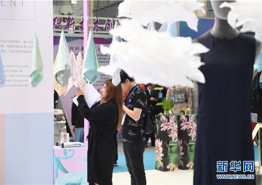 第二十二届海峡两岸纺织服装博览会开幕
