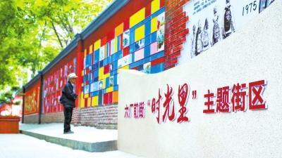 展示郑州纺织产业历史的主题街区亮相