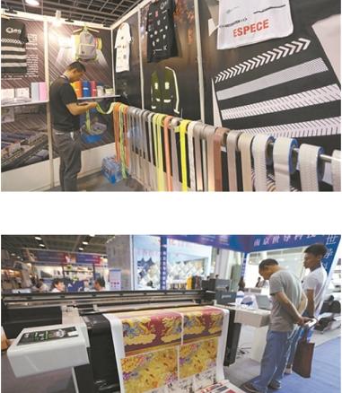 第十九届南京国际大发分分彩—5分快乐8官网品面料、辅料博览会开幕