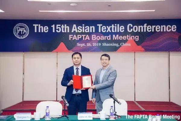 伏广伟当选第15届亚洲纺织学会联盟主席