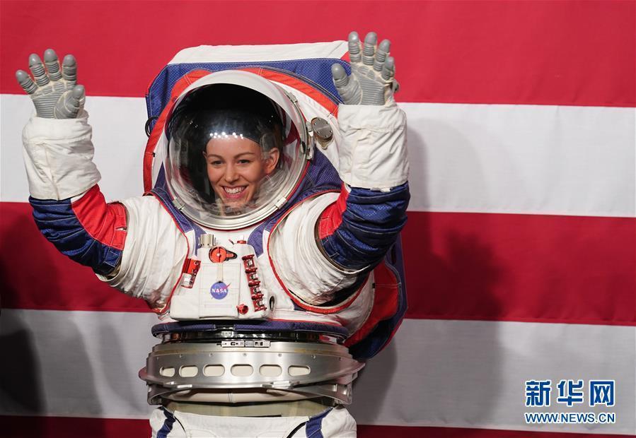美航天局发布下一代登月宇航服(图)