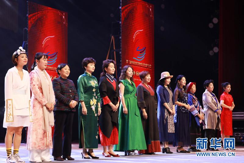 12位年度纺织非遗推广大使发出行动宣言