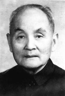 青阳人陈维稷: 新中国纺织工业奠基人