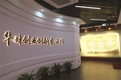 温州华妹服装面辅料市场开业 培育更多章华妹式的大众创业者