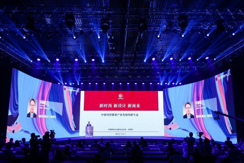 孙瑞哲:新时尚 新设计 新商业