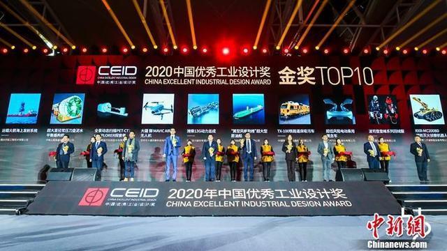 """中国优秀工业设计奖金奖唯一服装产品 波司登""""登峰""""造极"""