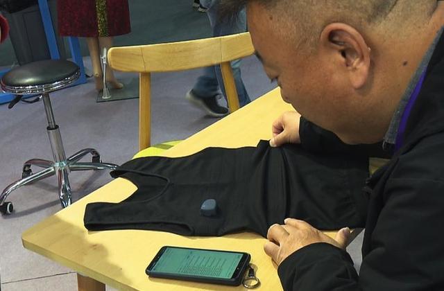 小小衣服能测身材 这款智能产品为纺城服装设计赋能