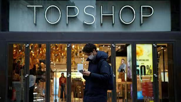 疫情使服装业雪上加霜 欧洲大批知名品牌破产重组