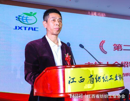 江西省纺织工业协会秘书长赵子建呼吁重振江西棉花产业发展