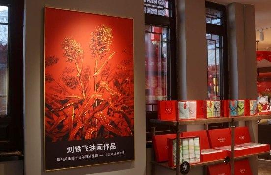 """孚日股份成为新时代高密非遗文化的""""守艺人"""""""