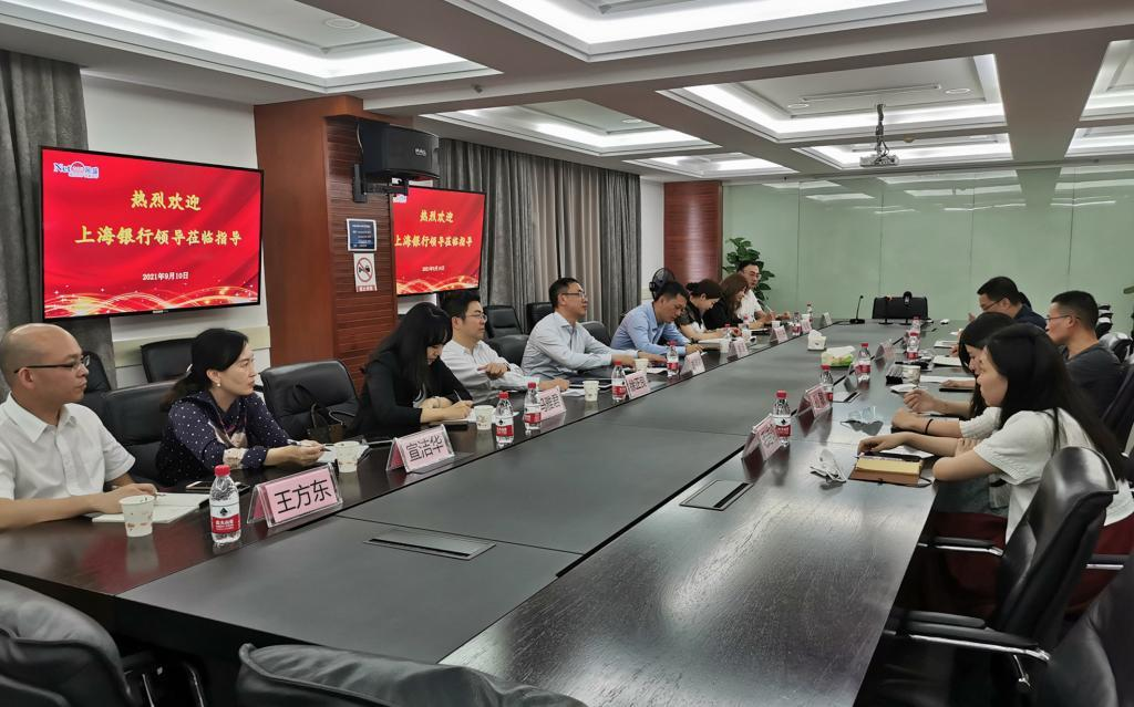 上海银行副行长胡德斌一行莅临生意宝考察 就产业数字化合作达成共识