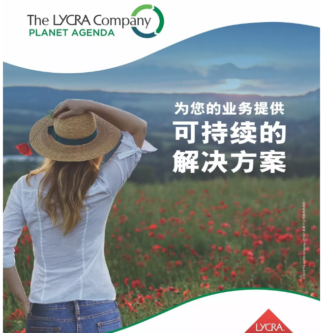 http://www.xiaoluxinxi.com/fuzhuangpinpai/377671.html