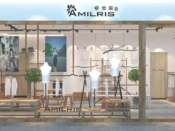 未来三年内门店要超1500家,安米莉欲迈入本土童装市场前十名!
