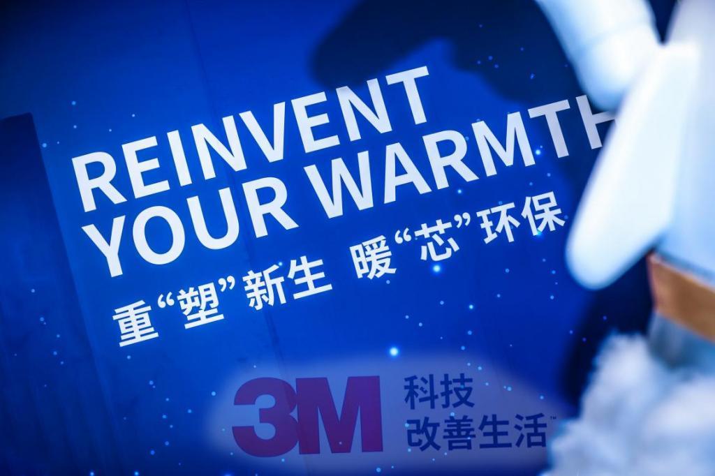 """人与自然和谐共生——3M™新雪丽™保暖科技点燃""""绿色焕新""""时尚风潮"""